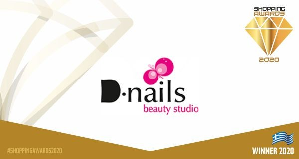 DNAILS BEAUTY STUDIO