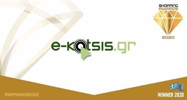 EKOTSIS.GR