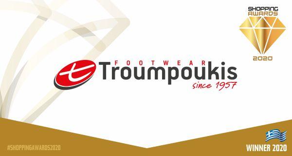 TROUMPOUKIS.GR