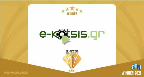 E-KOTSIS.GR
