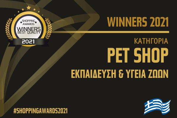 PET SHOP - ΕΚΠΑΙΔΕΥΣΗ/ΥΓΕΙΑ ΖΩΩΝ
